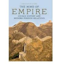 The Mind of Empire