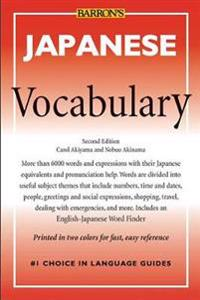 Barron's Japanese Vocabulary