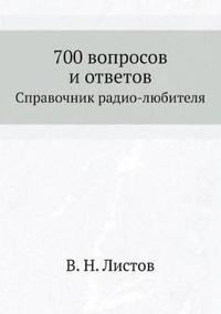 700 Voprosov I Otvetov Spravochnik Radio-Lyubitelya