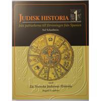 Judisk Historia 1 - från patriarkerna till förvisningen från Spanien