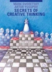 Secrets of Creative Thinking: School of Future Champions 5