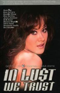 In Lust We Trust