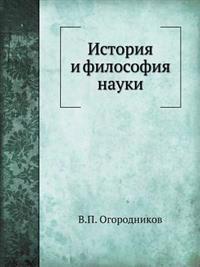 Istoriya I Filosofiya Nauki