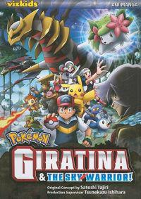 Giratina & the Sky Warrior! Ani-Manga