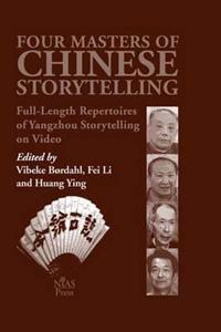 Four Masters Of Chinese Storytelling