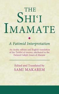 The Shi'i Imamate