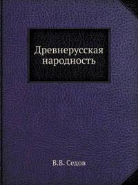 Drevnerusskaya Narodnost'