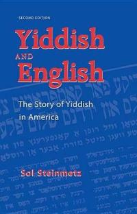 Yiddish and English