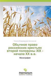 Obychnoe Pravo Rossiyskikh Krest'yan Vtoroy Poloviny XIX - Nachala XX V.V.