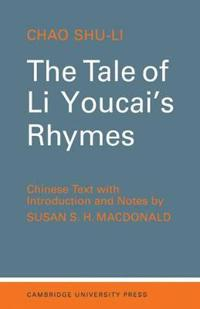 The Tale of Li-Youcai's Rhymes