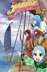Jannah Jewels Book 2
