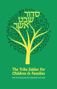 Siddur Shevet Asher: The Tribe Siddur for Children and Families