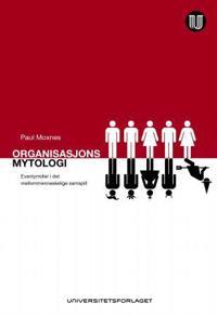 Organisasjonsmytologi