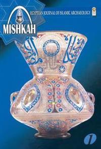 Mishkah
