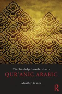 Introduction to Qur'anic Arabic