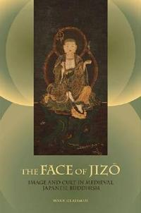 The Face of Jizo