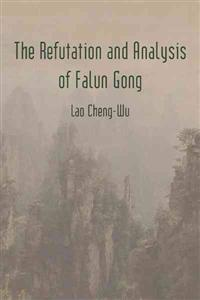 The Refutation and Analysis of Falun Gong