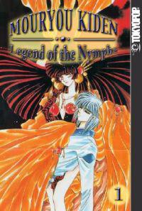 Mouryou Kiden: Legend of the Nymph Volume 1