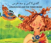 Goldilocks and the three bears in farsi and english