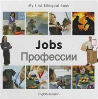 Jobs: English-Russian