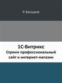 1s-Bitriks Stroim Professional'nyj Sajt I Internet-Magazin