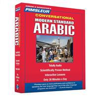 Pimsleur Arabic (Modern Standard) Conversational Course - Level 1 Lessons 1-16 CD: Learn to Speak and Understand Modern Standard Arabic with Pimsleur