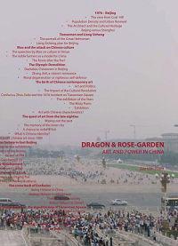 Dragon and Rose Garden
