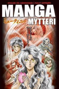 Mangamytteri - Ryo Azumi | Ridgeroadrun.org