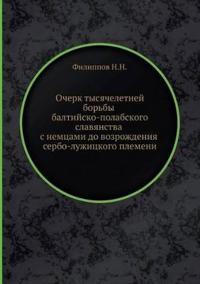 Ocherk Tysyacheletnej Bor by Baltijsko-Polabskogo Slavyanstva S Nemtsami Do Vozrozhdeniya Serbo-Luzhitskogo Plemeni