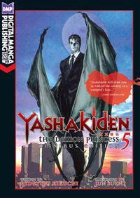 Yashakiden: The Demon Princess Volume 5 (Novel)