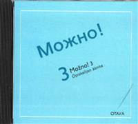 Mozhno! 3 (cd)