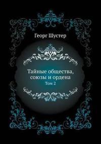 Tajnye Obschestva, Soyuzy I Ordena Tom 2