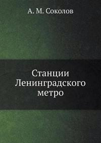Stantsii Leningradskogo Metro