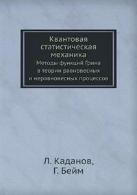 Kvantovaya Statisticheskaya Mehanika Metody Funktsij Grina V Teorii Ravnovesnyh I Neravnovesnyh Protsessov