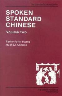 Spoken Standard Chinese, Volume Two
