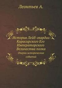 Istoriya Lejb-Gvardii Kirasirskogo Ego Imperatorskogo Velichestva Polka Ocherki Istoricheskih Sobytij