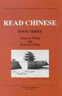 Read Chinese Book 3