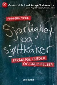 Sjærlighet og sjøttkaker - Finn-Erik Vinje | Ridgeroadrun.org