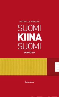 Suomi-kiina-suomi sanakirja