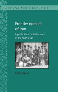 Frontier Nomads of Iran