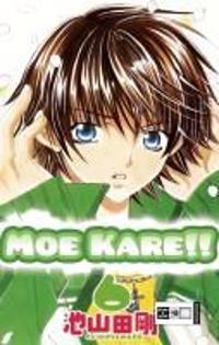 Ikeyamada, G: Moe Kare!! 06