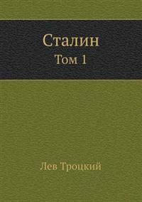 Stalin Tom 1