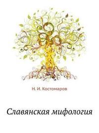 Slavyanskaya Mifologiya