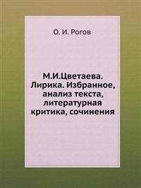 M.I.Tsvetaeva. Lirika. Izbrannoe, Analiz Teksta, Literaturnaya Kritika, Sochineniya