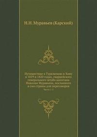 Puteshestvie V Turkmeniyu I Hivu V 1819 I 1820 Godah, Gvardejskogo General'nogo Shtaba Kapitana Nikolaya Murav'eva, Poslannogo V Sii Strany Dlya Peregovorov. Ch. 1-2.
