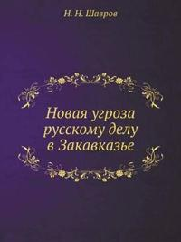 Novaya Ugroza Russkomu Delu V Zakavkaz'e