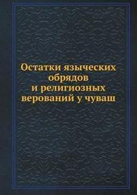 Ostatki Yazycheskih Obryadov I Religioznyh Verovanij U Chuvash