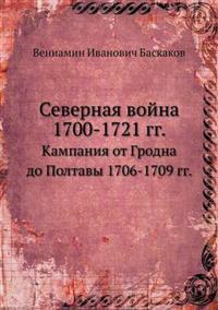 Severnaya Vojna 1700-1721 Gg.. Kampaniya OT Grodna Do Poltavy 1706-1709 Gg.