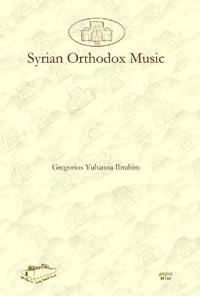 Syrian Orthodox Music