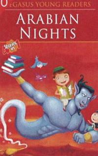 Aranian Nights